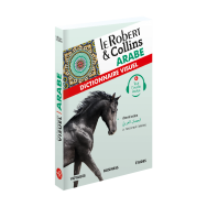 Le Robert & Collins - Dictionnaire visuel Arabe